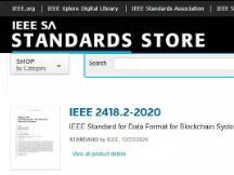 首个IEEE区块链国际标准发布:IEEE 2418.2-2020