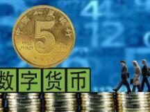 周小川:未来会出现世界货币吗?