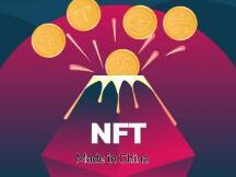 出售 NFT 后,Beeple 已将所有 ETH 套现