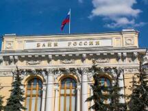 QIWI为探索区块链技术建立俄罗斯银行联盟
