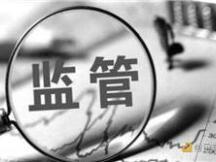 """深圳市金融监管局发布防范""""虚拟货币""""非法活动风险提示"""