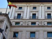 西班牙经济部提议设立金融客户监察员,处理加密相关事务