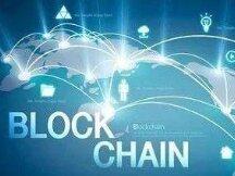 武汉加快区块链技术布局 三年内将培育企业100家以上