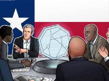 德克萨斯州:法案草案要求识别数字货币支付的买家
