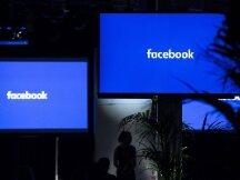 继续铺路:Facebook高管与美政府官员会面以寻求批准Diem