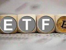 币圈一扫颓气 多只比特币ETF或下周上市