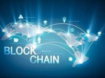 区块链在数据管理中有哪些价值?