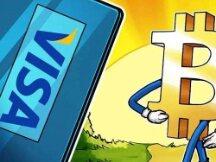 Visa计划在巴西整合比特币支付
