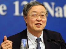 周小川:一些加密货币要想再回到支付领域,可能已经不太合适