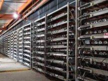 发改委拟修改产业结构调整指导目录 虚拟货币挖矿纳入淘汰类
