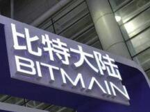 解密吴忌寒离职信(全文翻译):比特大陆拥有3.27亿美金法币,坚信会成功IPO