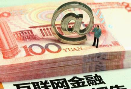 大学生2009年买入5000比特币 今价值61.5万欧元