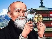 日本任命数字货币监管新负责人,央行数字货币在日本会有怎样的发展?