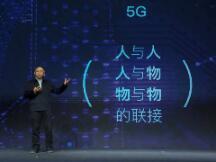 肖风MWC大会演讲:5G+区块链,可能会构建出真正升级换代的价值网络
