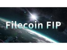解读Filecoin六大FIP提案