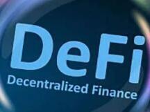 """DeFi是大趋势,中心化交易平台将首先被""""洗牌""""?"""