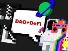 DeFi+DAO:DeFi狂欢下的治理新思路