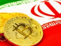 伊朗新加密法:矿工直接向中央银行出售比特币 用作进口资金