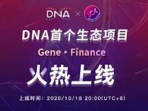 Gene上线后引爆社区抢挖,元界DNA生态迎来最强板块