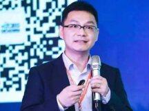 万向区块链刘佳斌:分布式认知工业互联网赋能工业企业数字化转型