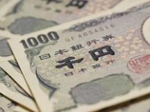 日本央行成立委员会促进央行数字货币实验