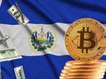 萨尔瓦多比特币合法化究竟是变革还是炒作?欢呼的背后可能要更加复杂