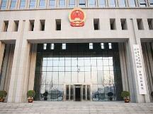 最高法主张加强数字货币产权保护,央行数字货币未来有法可依