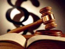"""四人非法拘禁夫妻俩""""抢""""18.88个比特币,法院判归还"""