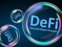 2021年值得关注的5大DeFi趋势