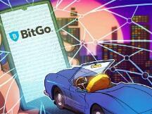 随着机构采用的增长,BitGo资产达到160亿美元