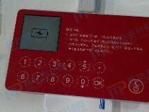 数字人民币卡式硬件钱包的形态和支付流程