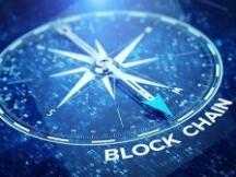 《区块链创新与知识产权发展白皮书》之专利创新篇