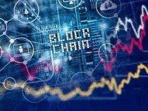 区块链与证券行业相结合,能带来什么样的改变