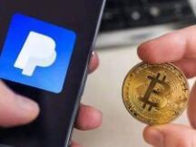 传PayPal和Venmo将支持加密货币交易?官方:暂不予置评