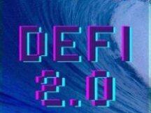 流动性挖矿的替代品:DeFi 2.0浪潮正在袭来