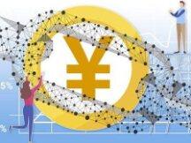 云南省首个区块链产业金融服务平台融资逾94亿元