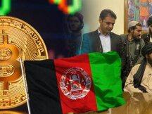 比特币或将成为阿富汗逃亡难民和女性权力的金融自由工具