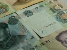 数字人民币与支付宝、微信支付的关系是怎样的?