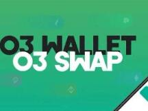 O3 Swap:跨链闪兑的最新进化物种,让原生资产跨链