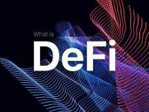 DeFi 现在已是一个千亿美元的行业