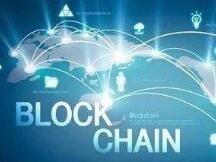 2020-2021年中国区块链产业发展白皮书