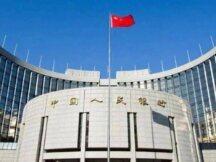 央行:金融机构、支付机构不得为虚拟货币相关业务服务
