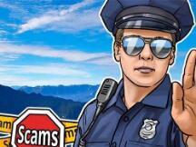 英国监管机构推出欺诈广告警告系统以打击线上欺诈