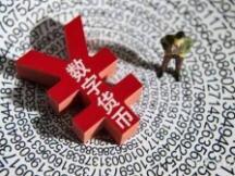 从货币演化历程看数字货币未来发展