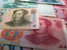 有关数字人民币的问题,央行穆长春作了一份全面解答