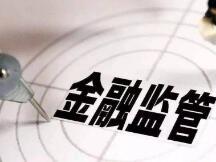 """深圳市地方金融监管局发布防范""""虚拟货币""""非法活动的风险提示"""