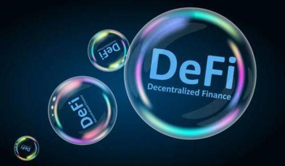 "DeFi越来越""卷""了 我们来拆解下市场瓶颈与核心突破点"