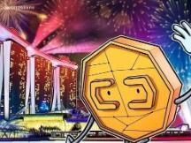 新加坡星展银行即将推出数字货币交易平台,今年已融资近23亿美元