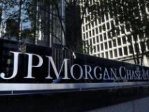 知情人士透露,摩根大通可能会给ConsenSys投资2000万美元