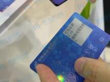 数字人民币的双离线支付体验与解析
